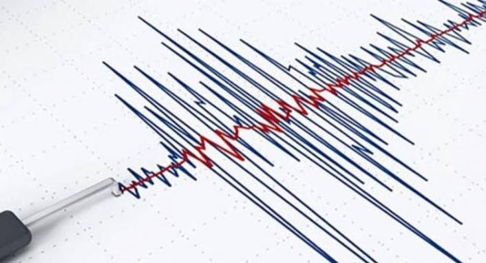 Sallandık! Marmaris'te 5.4 Büyüklüğünde Deprem!