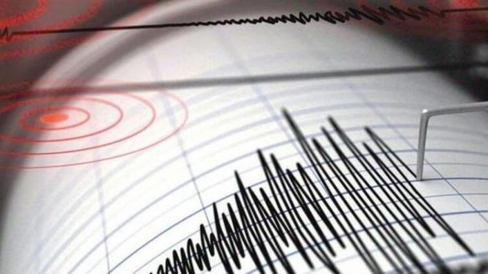 Elazığ'da 4,6 Büyüklüğünde Deprem!