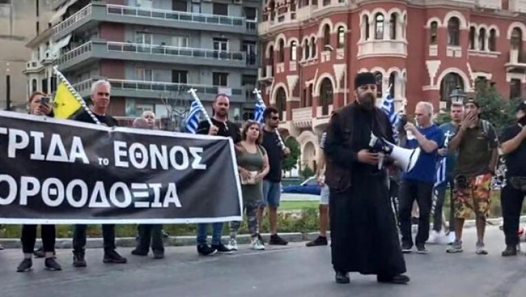 Dışişleri'nden Selanik'te Türk Bayrağının Yakılmasına Tepki!