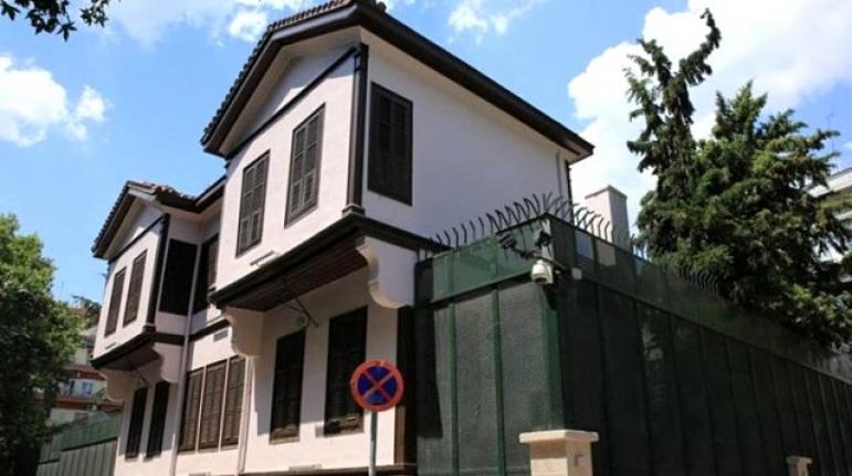 Yunanistan'dan Ayasofya Misillemesi, Atatürk'ün Evi İçin İğrenç Teklif!