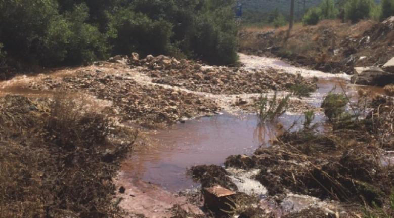 Bodrum'da İçme Suyu Hattındaki Patlamaya İlişkin Açıklama