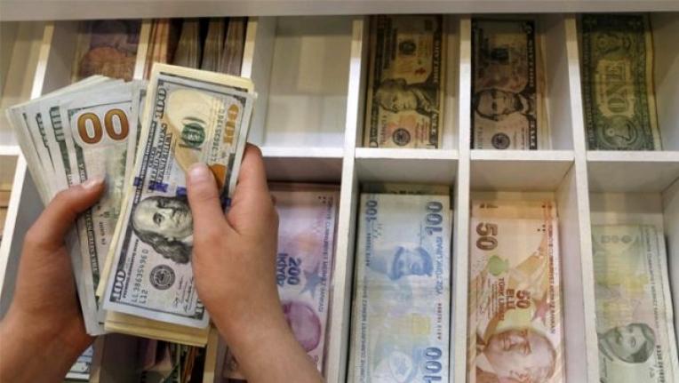 Döviz ve Altın Patladı! Merkez Bankası, BDDK ve Bankacılar Bir Araya Geldi