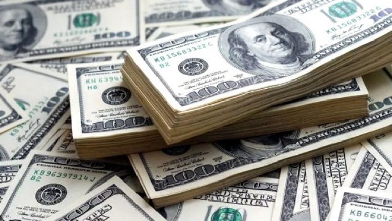 Güne Rekorla Başlayan Dolar 7,4927 Oldu!