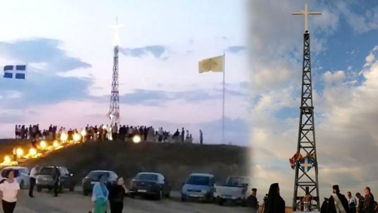 Yunanistan Türkiye Sınırına Dev Haç Yerleştirdi!