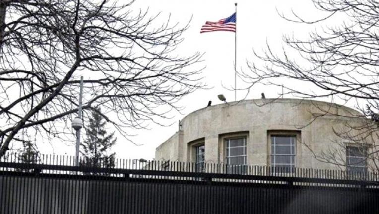 ABD, Türkiye'deki Vize İşlemlerini Terör Gerekçesiyle Askıya Aldı