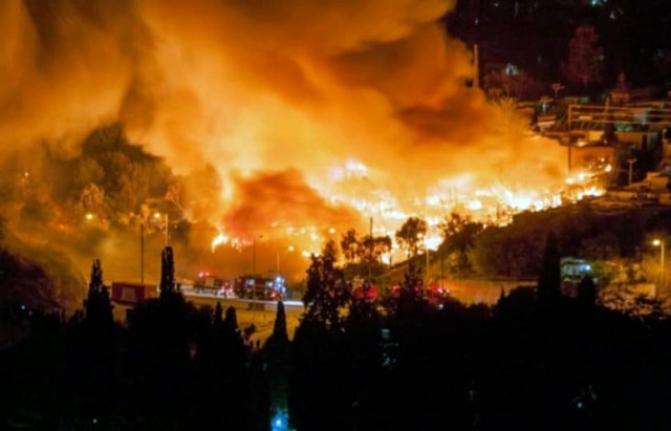 Samos'u Deprem Sonrası Yangın Vurdu
