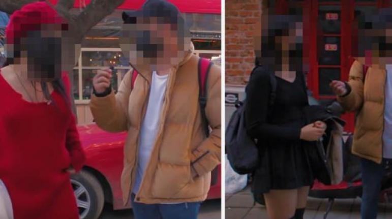 Sosyal Deney Yaptığını İddia Ederek Kadınlara Cinsel İçerikli Sorular Soran Şahıs Gözaltına Alındı
