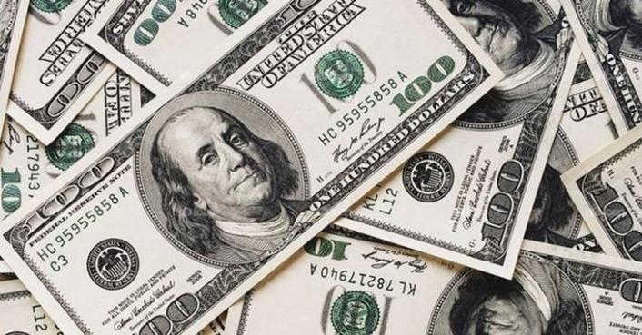 Dolar, Türk Lirası Karşısında Tüm Zamanların En Yüksek Değerini Gördü!