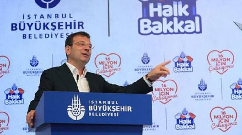 """İBB """"Halk Bakkal"""" Projesine Start Verdi! Sosyal Kartlar Bakkallarda da Kullanılabilecek"""
