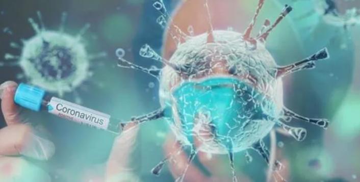Korona Virüsü Geçirenler İçin Yeni Aşı Kararı