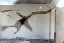 Manisa'nın Akhisar İlçesinde 4.5 Büyüklüğünde Deprem
