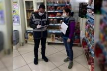 Datça'da Koronavirüs Denetimleri Devam Ediyor