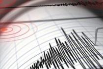 Muğla'da 4.6 Büyüklüğünde Deprem!