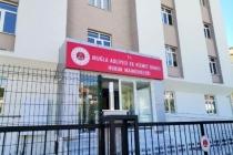 Muğla'da FETÖ Davası, Eski FETÖ Yurdu Olan Adliye Ek Binasında Görüldü