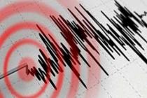 Menteşe, Ula ve Milas'ta Meydana Gelen 4 Deprem Korkuttu