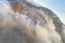 Dalaman'da Orman Yangını!