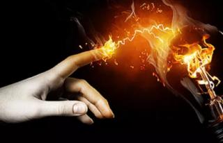 'Elektriğe Gizli Zam' Açıklaması