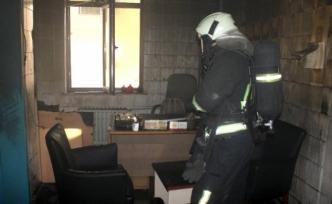 Menteşe'de Bir Lisede Yangın Çıktı!