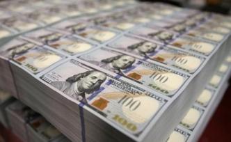 Cari Denge Kasımda 4 Milyar Dolar Açık Verdi