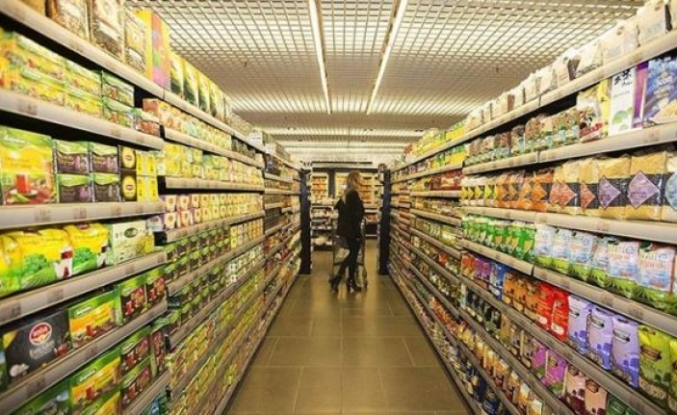 Merkez Bankası Yıl Sonu Enflasyon Beklentisini Yüzde 9,4'te Sabit Bıraktı